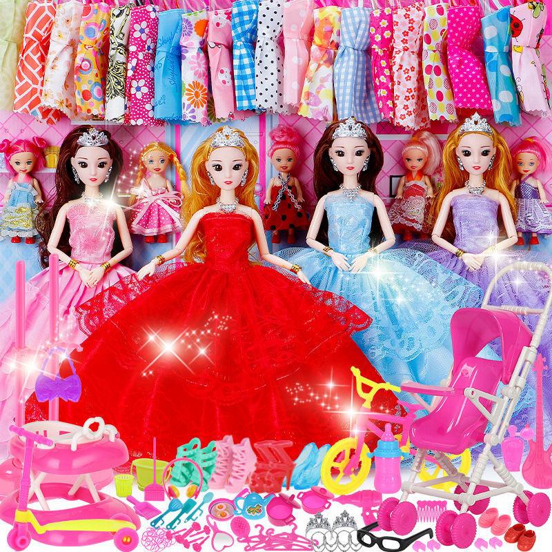 换装玩具娃娃大礼盒过家家公主婚纱套装儿童玩具女孩生日礼物城堡