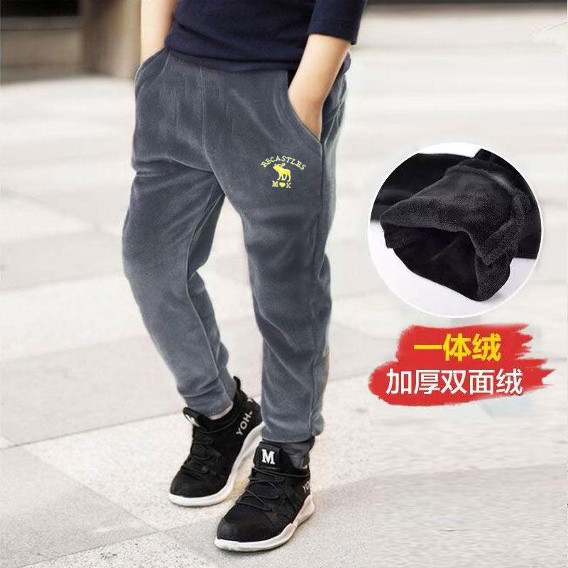中大童男童秋冬装加绒裤子双面绒加厚长裤宽松休闲保暖裤