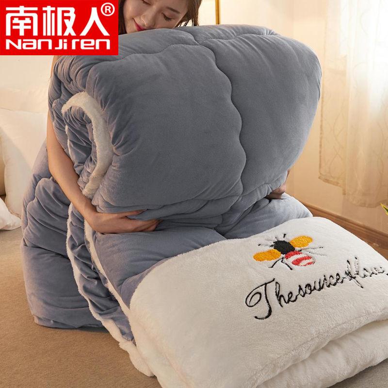 新款式加绒加厚冬被芯棉被家用双人冬天被子冬超保暖宿舍单人垫被