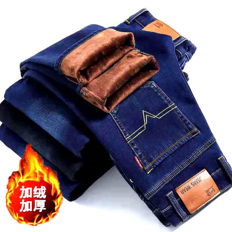 新款秋冬季男士加绒牛仔裤男宽松直筒中青年休¤闲裤子弹力加厚长裤