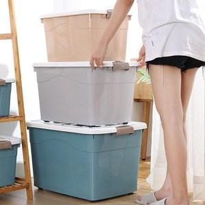 收纳箱塑料大号衣服玩具整理箱超大号储物盒子 特大号家用收纳箱