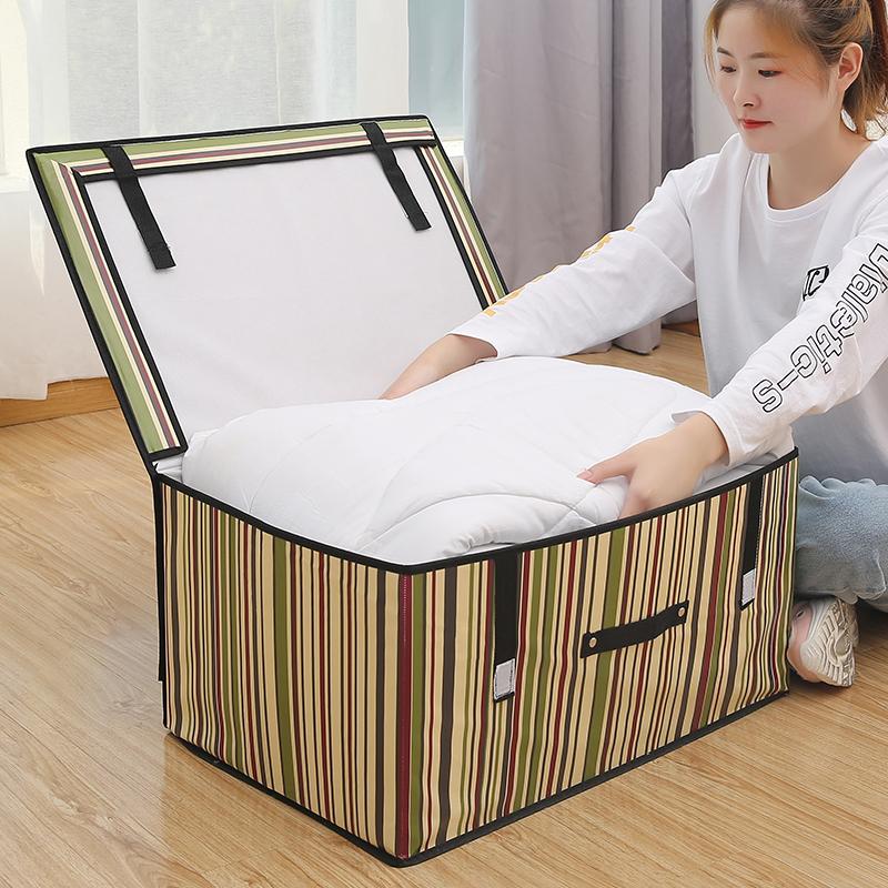 装衣服收纳箱有盖防水储物整理箱折叠大号棉被袋子收纳盒15