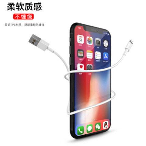 苹果数据线充电器线充电器线iPhone6