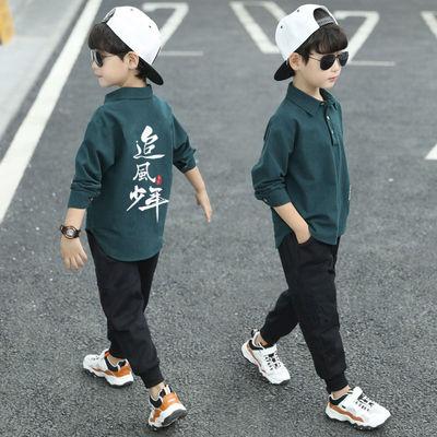 男童套装秋装儿童套装男童套装卫衣2020新款男孩春秋季两件套韩版