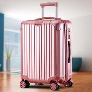 行李箱男女学生拉杆箱旅行箱密码箱登机箱多规格可选2
