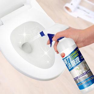 潔廁靈潔廁液潔廁劑寶洗廁所