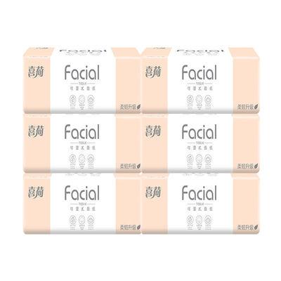 纸巾原木纸抽40包家用抽纸整箱餐巾纸巾面巾纸加厚卫生纸