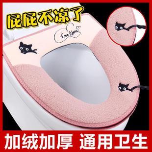 马桶垫家用防水坐垫拉链式粘扣式马桶坐垫