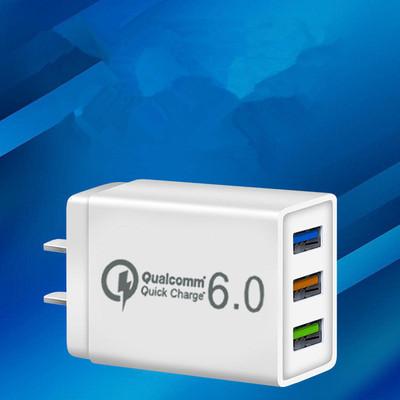 快充6.0充电器安卓3U插头通用头OPPO华为vivo小米苹果数据线32