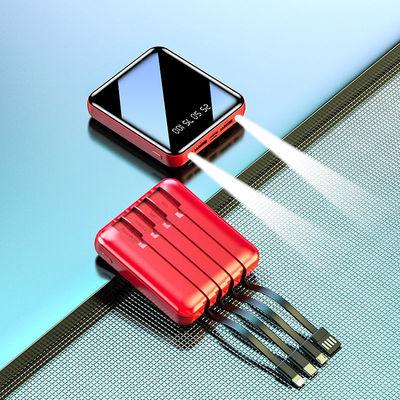 迷你自带线充电宝10000毫安大容量快充移动电源苹果华为vivo通用