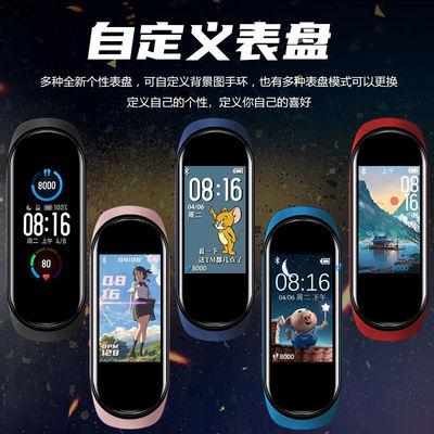 智能手环手表运动计步男女学生情侣适用小米华为荣耀4苹果手机5代