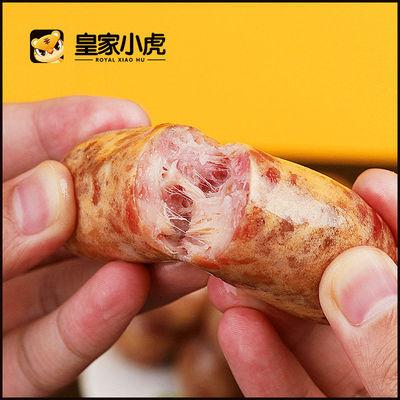 皇家小虎火山石烤肠地道肠纯肉肠脆皮香肠台湾风味热狗肠烧烤