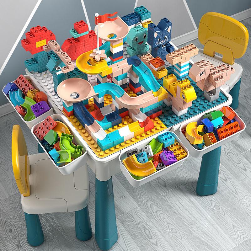 多功能拼装儿童玩具积木桌