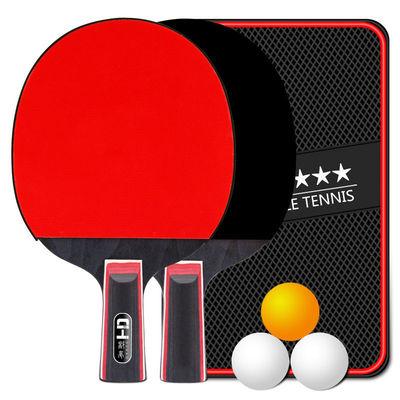正品三星乒乓球拍成品拍双拍2只装 初学训练套装学生成人比赛拍