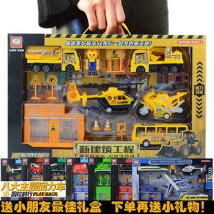 儿童玩具男孩消防工程车挖土挖掘机飞机警察