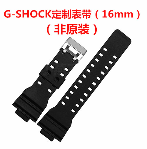 3 65 Customized Casio G Shock Strap Fittings Gd120 Ga 100