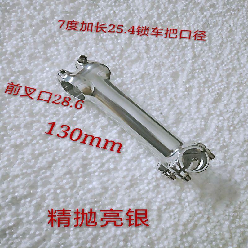 25.4 0-60Degree Adjustable Mountain Bike Stems 28.6*31.8 *90~130MM Multi-Colors