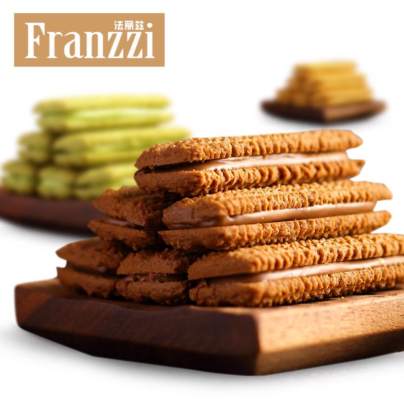 法丽兹曲奇饼干95g*4散装整箱抹茶味零食曲奇饼干早餐夹心小包装