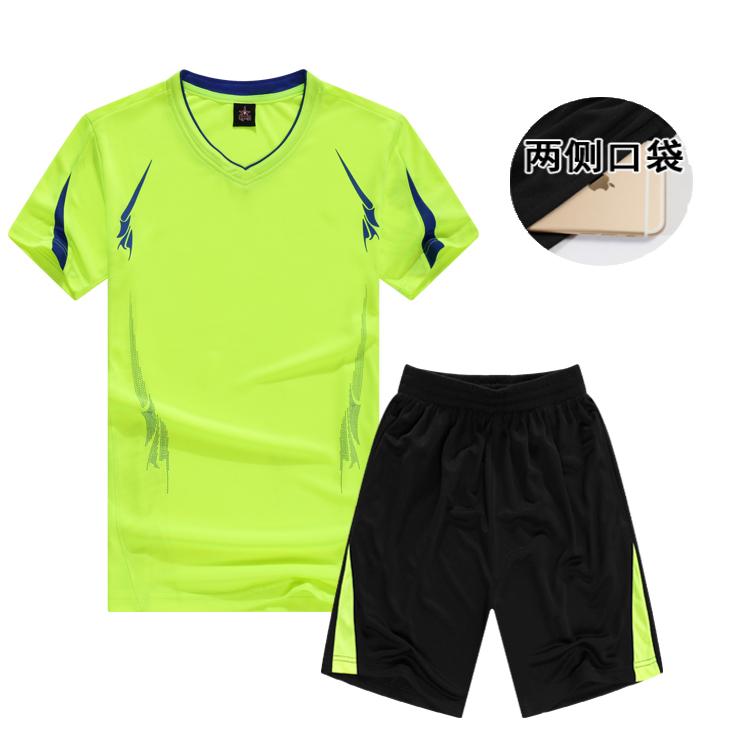 Легкие доска футбол одежда костюм мужчин и женщин на заказ купить детские  трикотажные изделия футбола тренировки спички-Джерси, скорость сухого  движение ... f1f5896594c