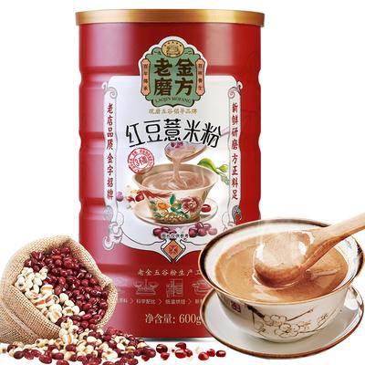 【老金磨方】红豆薏米粉600g