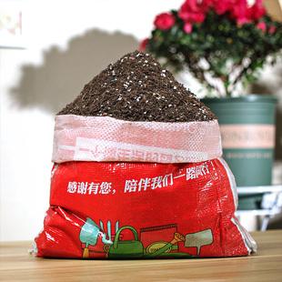 【10斤】进口养花土营养土绿萝专用种植土