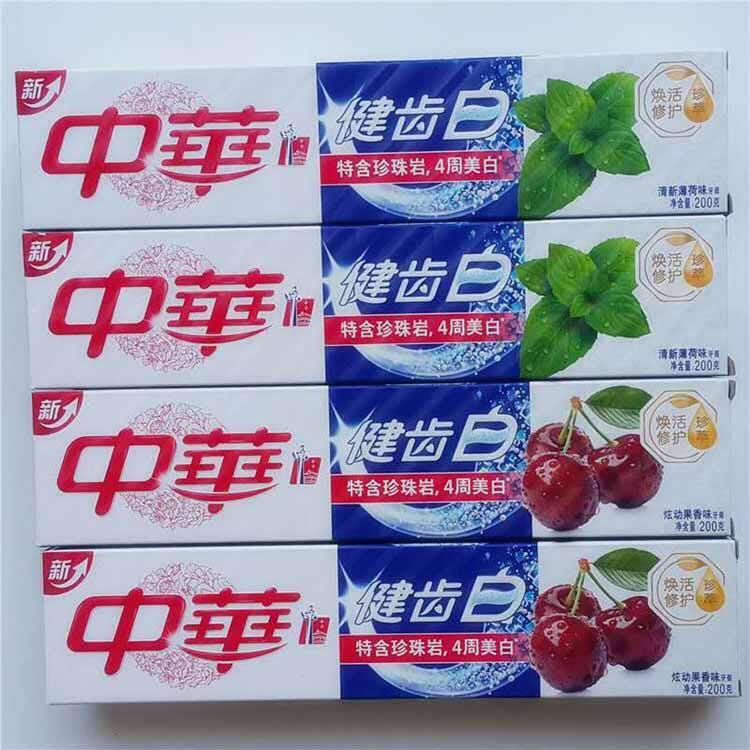 中华健齿白牙膏200克口气清新正品含薄荷果味90-200克