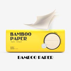 蓝柔影 本色抽纸整箱家庭装竹浆卫生纸婴儿用餐巾纸家用18包天猫淘宝优惠券10元