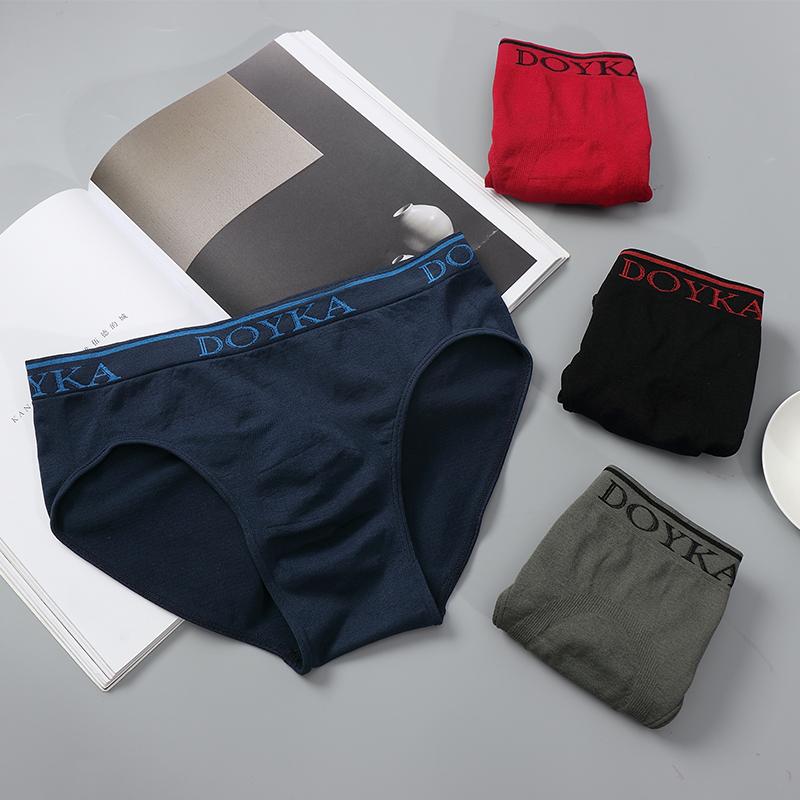 无痕男士莫代尔青年内裤男三角裤头大码3条