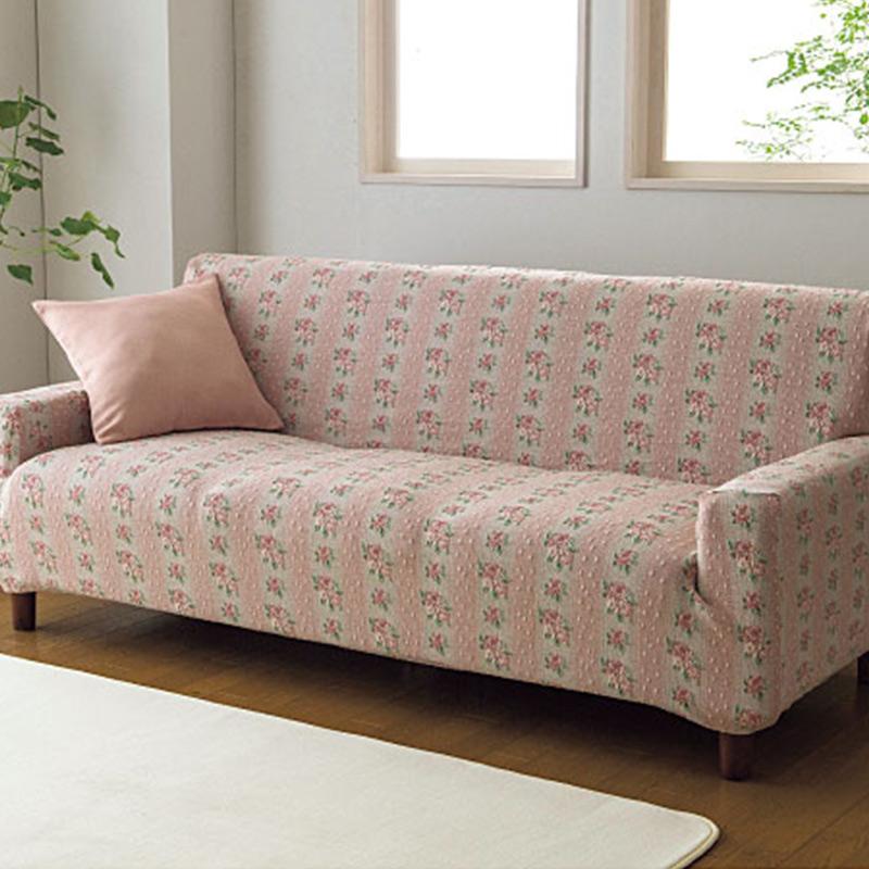 现代弹力布艺沙发套全包万能套定做123组合四季通用型沙发罩全盖