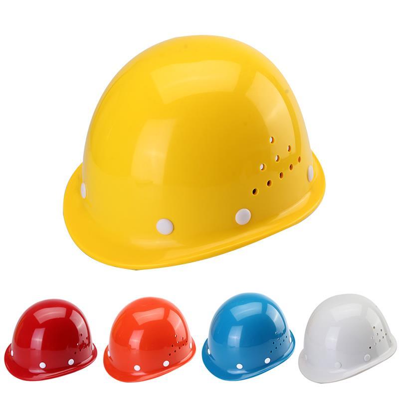 安全帽工地玻璃钢ABS施工建筑电力工程领导透气加厚头盔定制印字