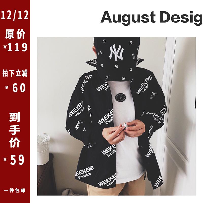 Quần áo sắt nhà trẻ em tùy chỉnh bố mẹ-con đẹp trai xào đen chữ 7 tay áo sơ mi nam triều phải vào mùa thu 2019 F342 - Áo sơ mi