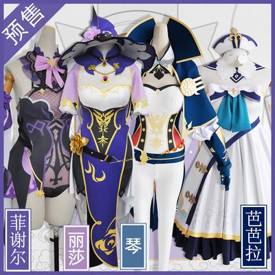 taobao agent Xiao Xiao pre-sale original god cos costume Barbara Lisa Fischer cosplay anime game suit costume