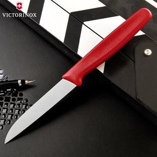 Victorinox швейцарский армейский нож подлинный швейцария оригинальный импортный швейцария фрукты Нож кухонный 5.0401 кухня Нож для очистки овощей