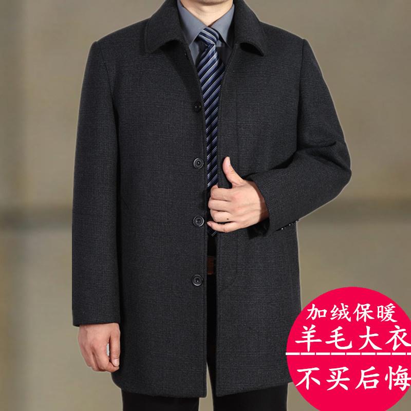 Áo len nam trung niên, áo khoác dày mùa đông, trung niên, phần dài, áo Nizi, áo gió cha
