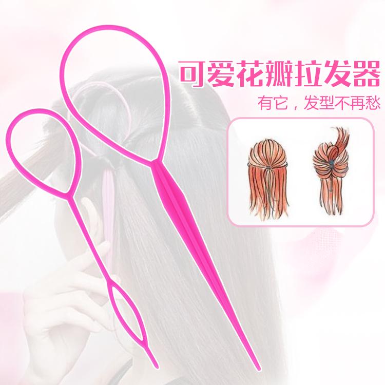 韩国盘发器拉发针懒人发型丸子头花苞头美发编发工具神器头饰发饰