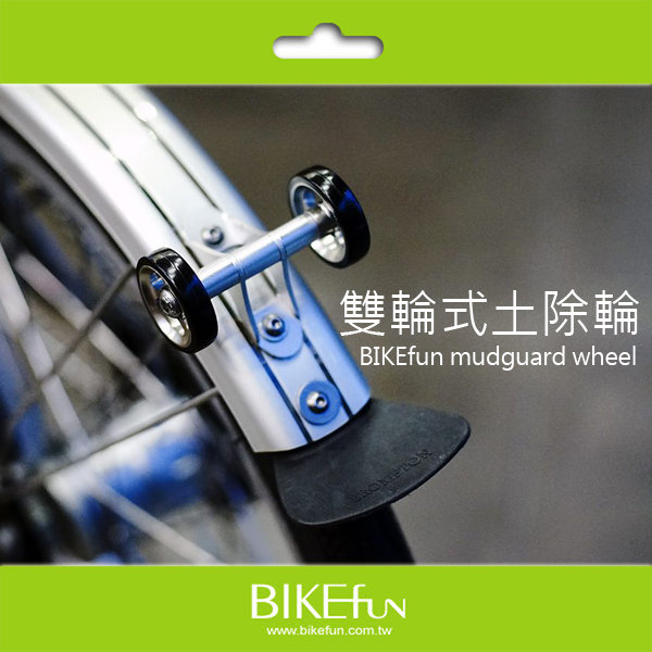 MUDGUARD SINGLE DOUBLE ROLLER ASSEMBLY AND TITANIUM SCREWS for BROMPTON BIKE