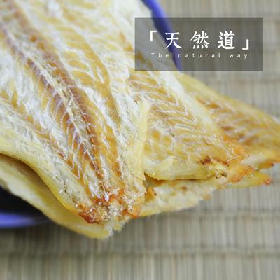 山东青岛特产深海鳕鱼片碳烤鱼干零食252克卷后16.99元包邮