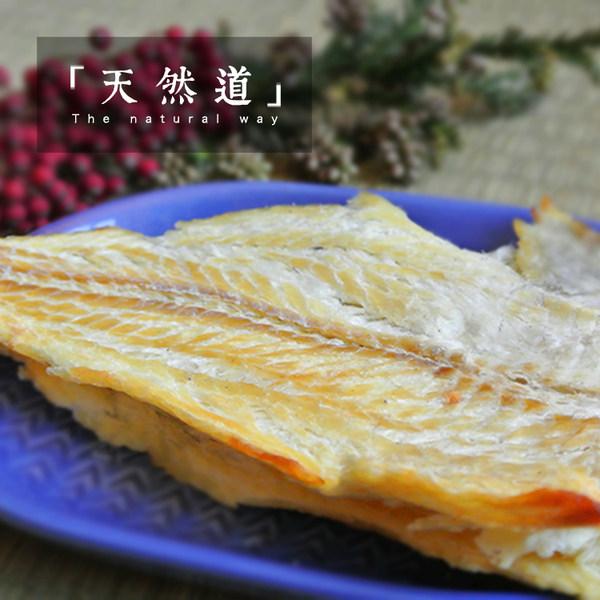 相宜坊 碳烤阿拉斯加深海鳕鱼片 烤鱼干零食 500克 优惠券折后¥29.99包邮(¥39.99-10)