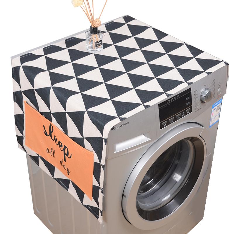 北欧西门子滚筒洗衣机防水防嗮盖布美的海尔微波炉冰箱防尘罩盖巾_淘宝优惠券