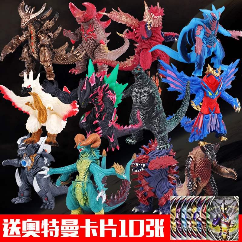 Taijia Ultraman Deformed Monster Toy Combination Set Tai Luo Robot Child Boy Trọn bộ Grobuo - Đồ chơi robot / Transformer / Puppet cho trẻ em