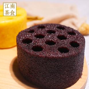 早餐黑煤球米糕蛋糕低糖蜂窝粗粮