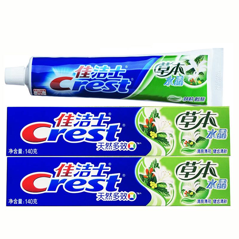 正品佳洁士牙膏美白去黄草本●水晶盐白牙膏去口臭90/140克薄荷牙膏