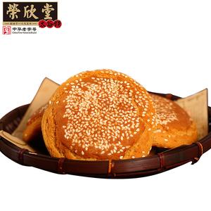 荣欣堂原味太谷饼500g山西特产早餐零食传统点心糕点小吃年货送礼