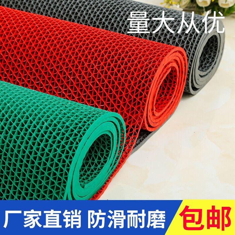 Phòng tắm chống trượt mat nhựa đệm nước phòng tắm không thấm nước rỗng mat PVC cửa mat nhà vệ sinh mat