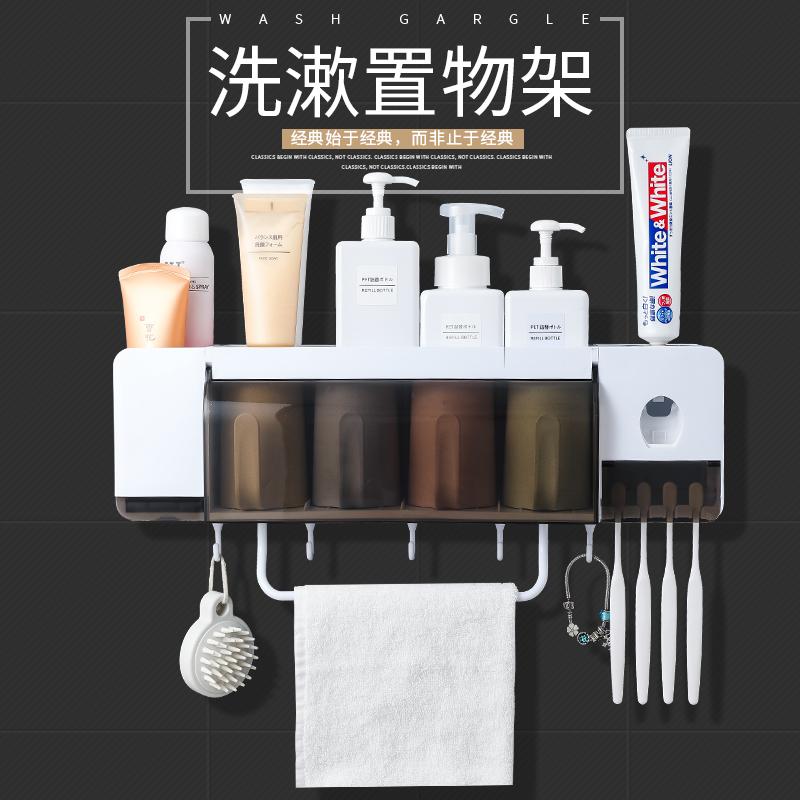 家居生活用品卫生间用具大全小百货抖音同款收纳神器牙刷置物架
