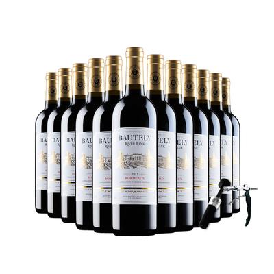 【买一箱送一箱】法国进口红酒干红葡萄酒