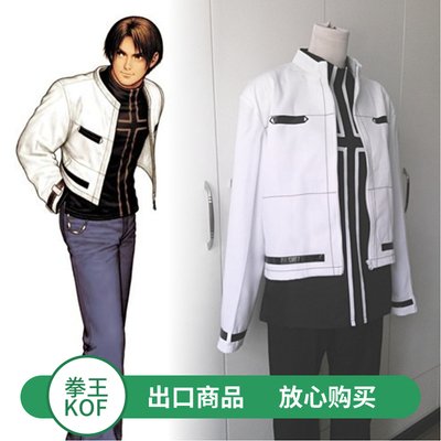 taobao agent The king of fighters grass shaved Beijing cos clothing The king of fighters KOF2000 grass pheasant Beijing cosplay anime game men's clothing