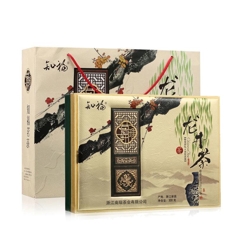 知福茶叶 明前浙江龙井茶 高档礼盒装绿茶礼品茶 300g包邮
