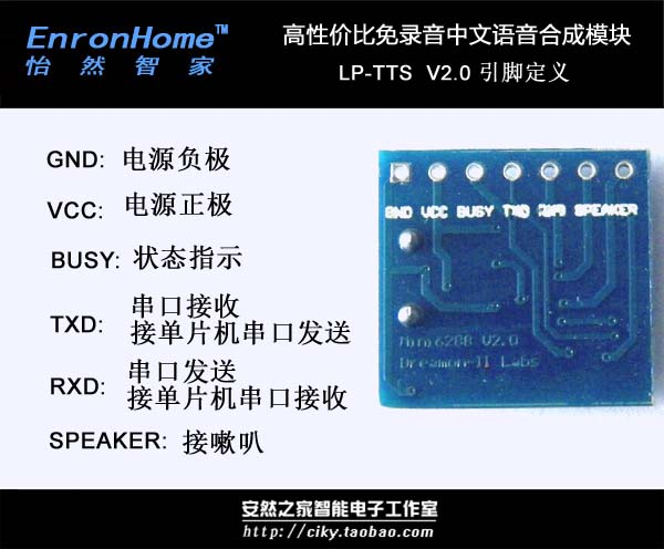 cheap Purchase china agnet TTS serial port SYN6288 voice synthesis