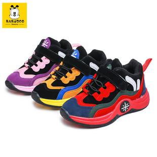 儿童运动鞋男冬季跑步鞋女软底保暖耐寒